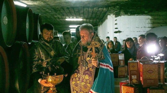 Sfintirea vinului la Cricova